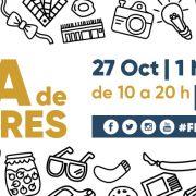 Un año más en la Feria de Muestras de Girona